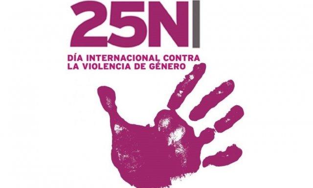 TORRENT UNA CIUTAT LLIURE DE VIOLÈNCIA DE GÈNERE, 3R PROJECTE INTERDISCIPLINAR