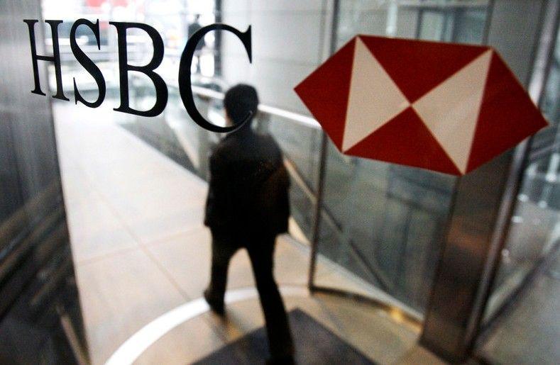 El HSBC se lleva la palma en las multas por blanqueo de capitales en EEUU
