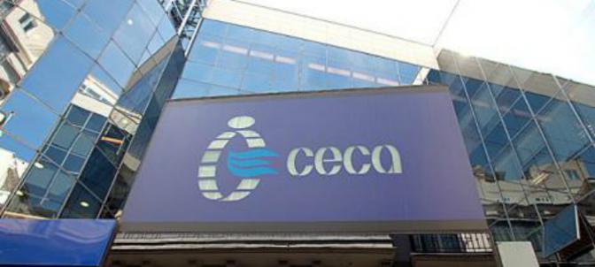 La obra social de las cajas se reduce a 675 millones de euros, de los que 500 corresponden a la Caixa