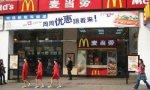 EEUU y China se aumentan los aranceles un 25%