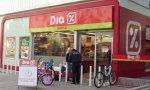 El grupo DIA suspende el dividendo y se desploma en bolsa