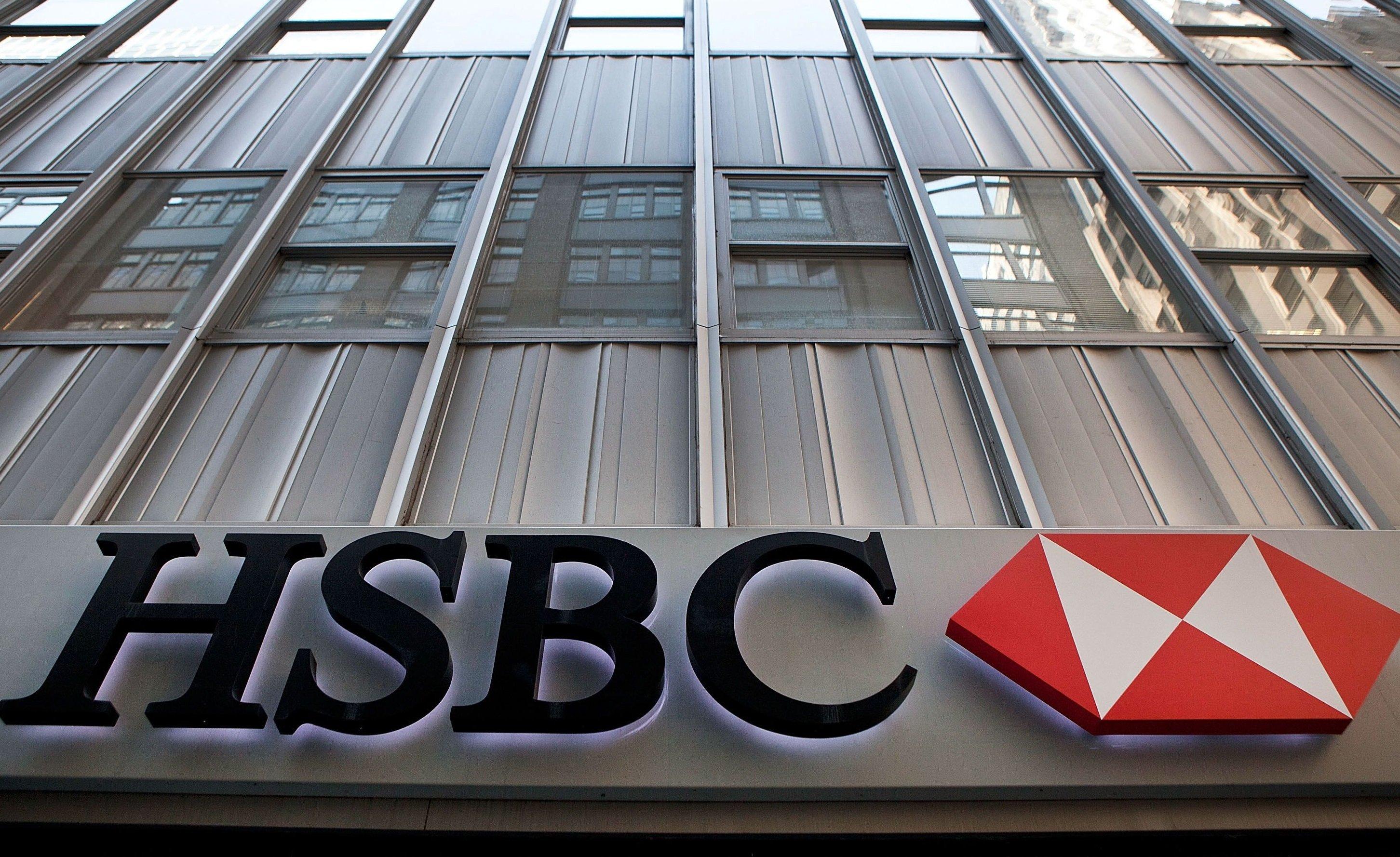 HSBC acelerará su remodelación