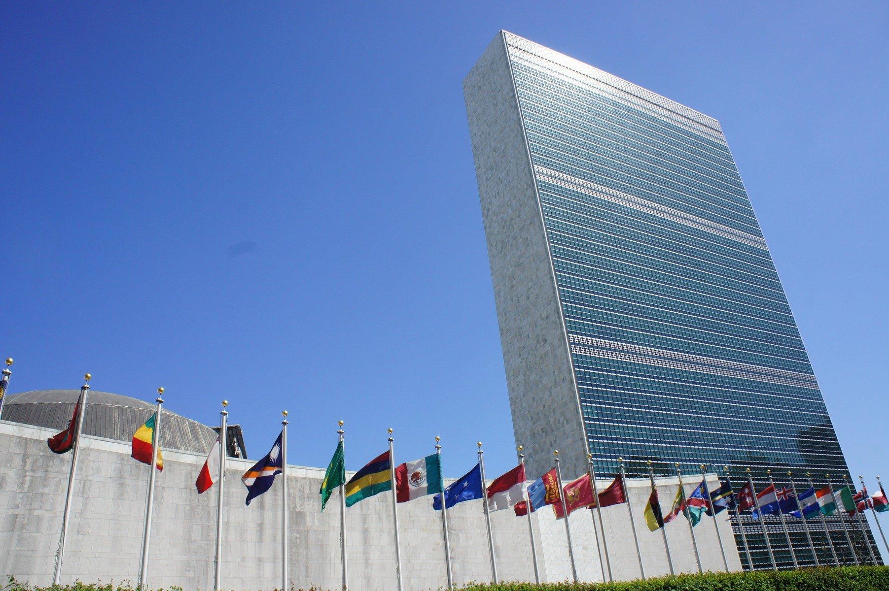 Sede central de la ONU
