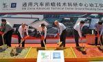 Trump. Estalla la guerra comercial entre Estados Unidos y China: Pekín, contra General Motors