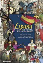 12-O, Día de la Hispanidad... ¡En todo el mundo!