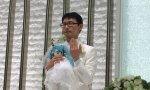 La boda de Kondo y Miku