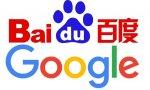 Baidu gana y factura mucho menos que el gigante de Internet, Google, donde está muy lejos para ocupar el trono de buscadores