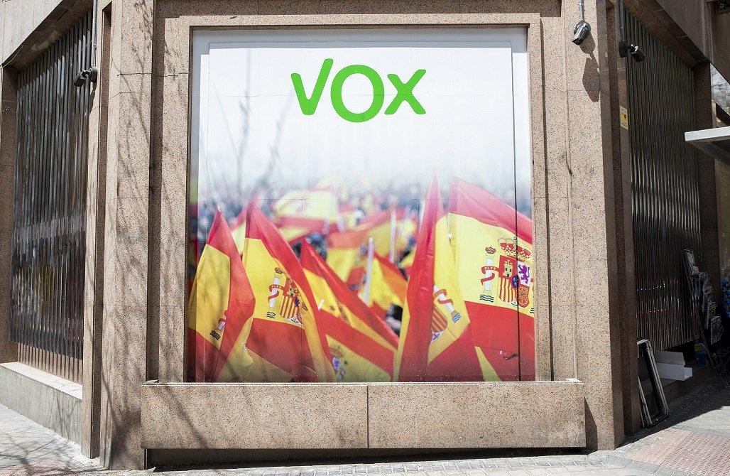 Sede del partido Vox en Madrid
