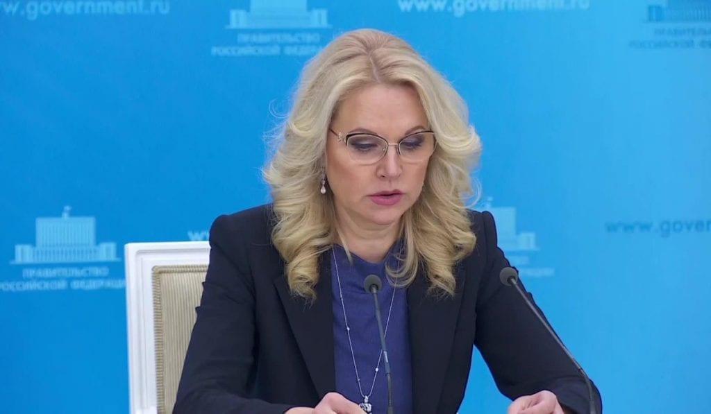 Tatiana Golikova,  viceprimera ministra rusa encargada de Salud