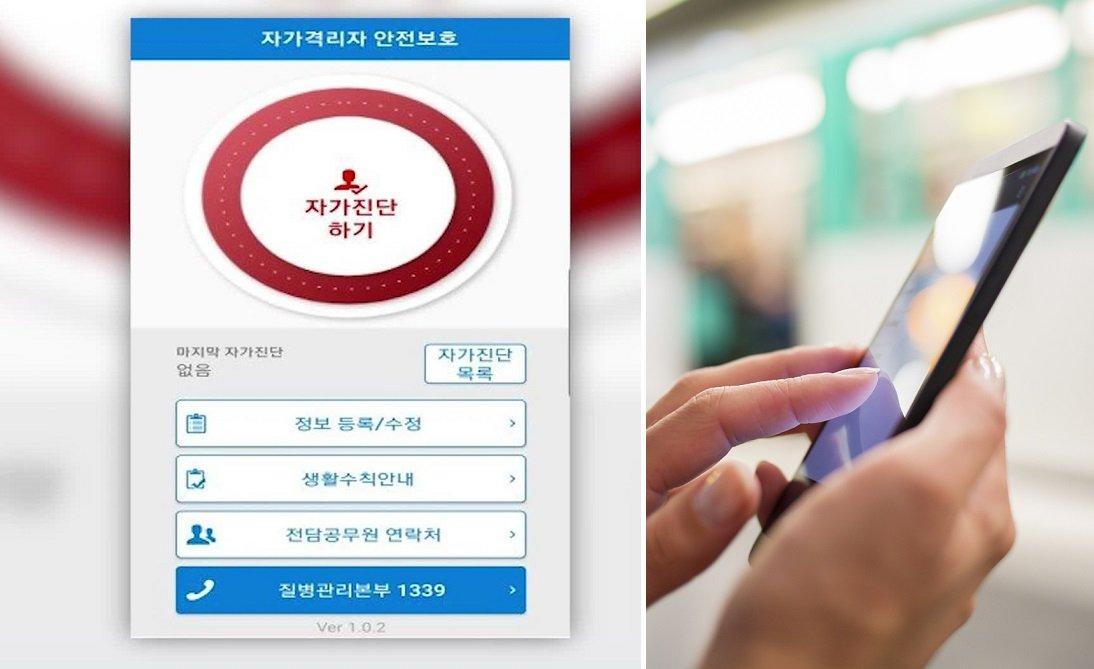 La aplicación móvil surcoreana tiene al ciudadano 100% controlado y localizado