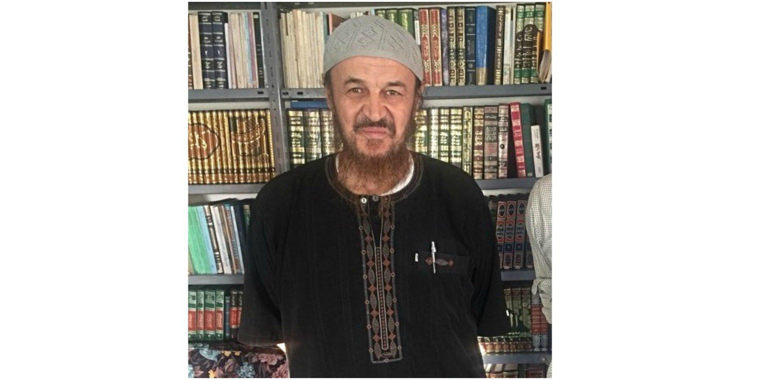 Abu Muhammad Al Maqdisi