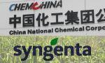 China desafía al dominio químico americano: contesta con ChemChina a la fusión de Dupont y Dow Chemical