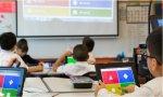 Celaá descubre la digitalización en la escuela… pagada por papá y mamá