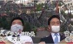 Japón prohibe gritar en los parques de atracciones