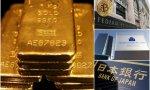 Los principales compradores de oro son los bancos centrales… como si quisieran volver al patrón oro, tras negarle validez durante 50 años