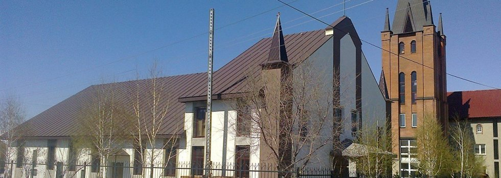 Basílica de San José (Kazajistán) en honor de los mártires del comunismo
