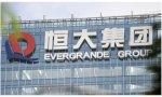 Los accionistas huyen del sector financiero ante el riesgo de quiebra de la china Evergrande, la inmobiliaria más endeudada del mundo