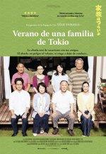 Veranode una familia en tokio